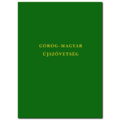 Görög-magyar Újszövetség