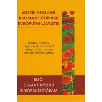 Első cigány nyelvű európai szótáram